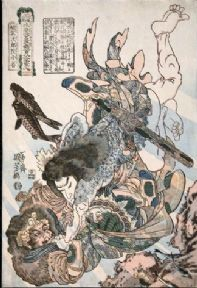 Vintage Japanese poster - Samurai battle under water